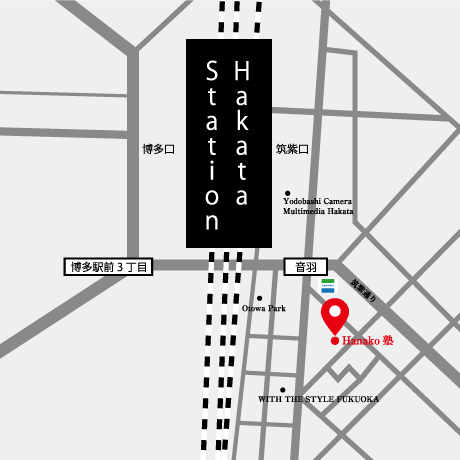 Hanako塾アクセスマップ