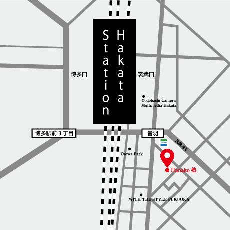 博多駅筑紫口から徒歩6分 Hanako塾