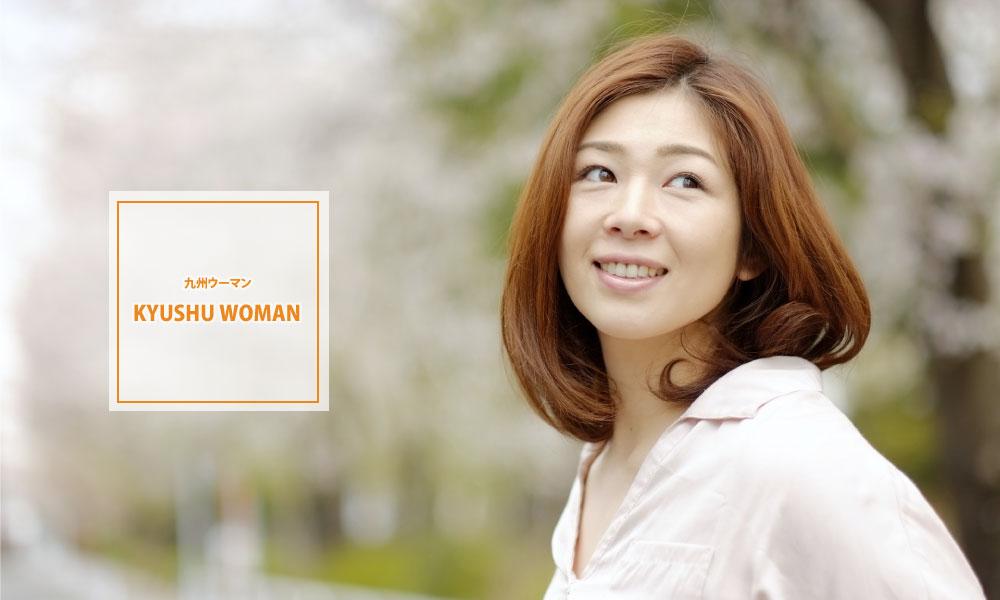 九州ウーマン KYUSHU WOMAN
